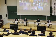 1/23 東日本国際大でオンライン国際セミナー開かれる