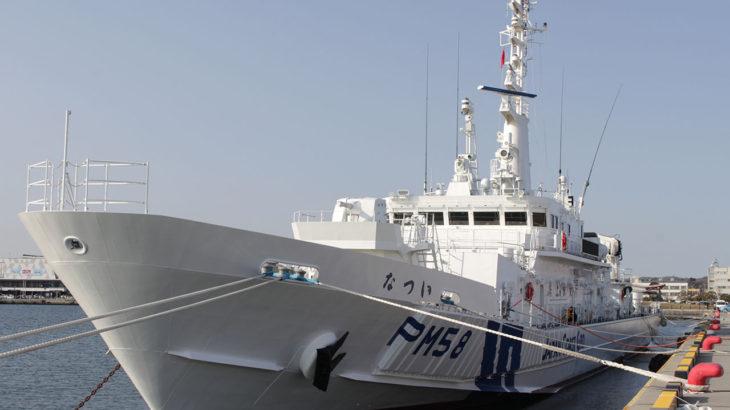 19年1月に堂々の就役 小名浜港・巡視船〝なつい〟「小名浜」