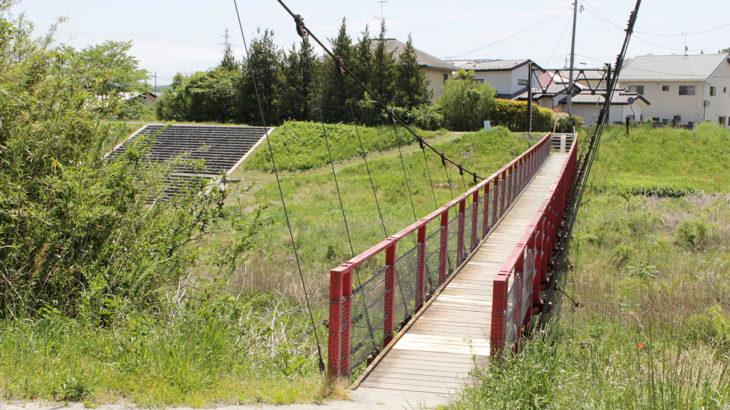 人をつなぐ時代の懸け橋 松坂吊り橋「好間」