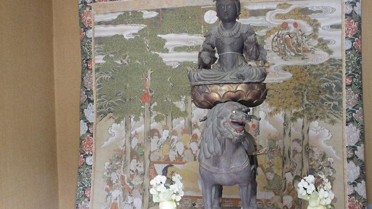 名刹「薬王寺」の重要文化財 木造文殊菩薩騎獅像「四倉」