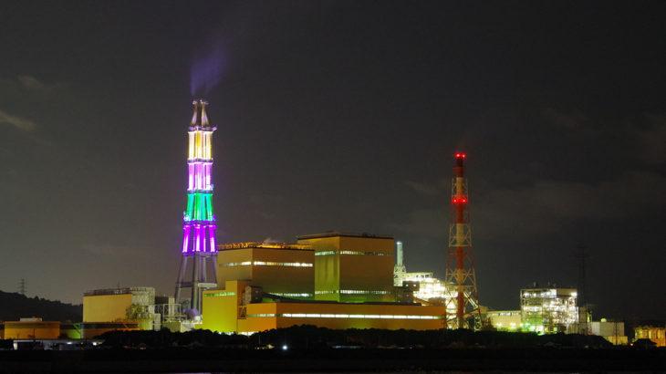 季節に合わせライトアップ 常磐共同火力勿来発電所「植田」