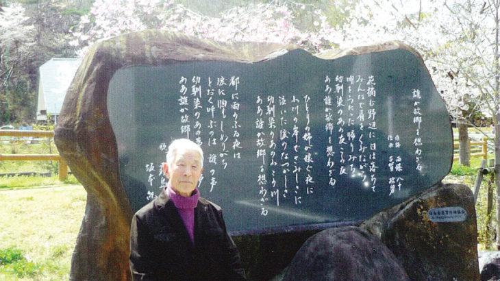 -群像- いわきの誉れ「昭和の流行歌手 霧島昇」
