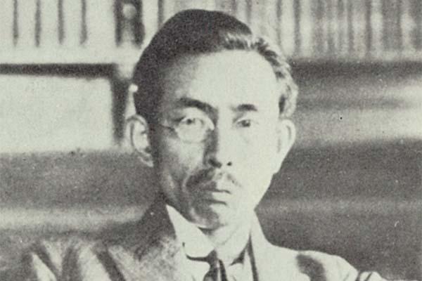 -群像- いわきの誉れ「経済学者 櫛田民蔵」