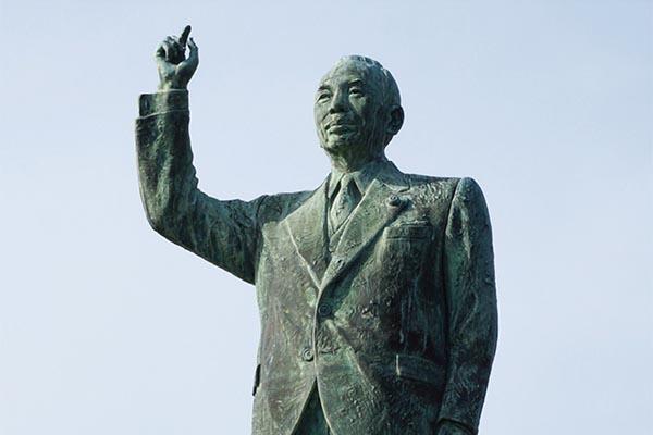 -群像- いわきの誉れ「第四代福島県知事 木村守江」